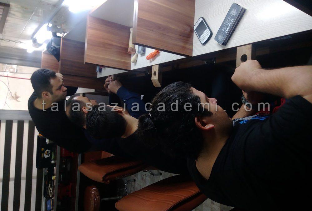 آموزشگاه جواهرسازی